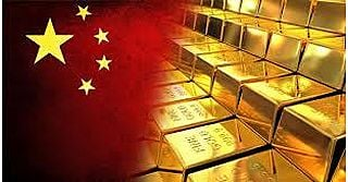 See full story: Check Out How Much Gold China Is Hiding  and How You Can Profit from It All